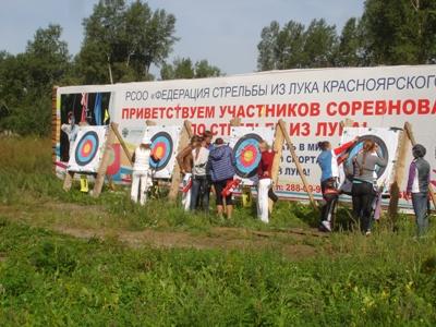 Соревнования по стрельбе из лука 24.08.2014 Красноярск